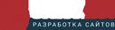Сайт.net - Создание сайтов Луганск